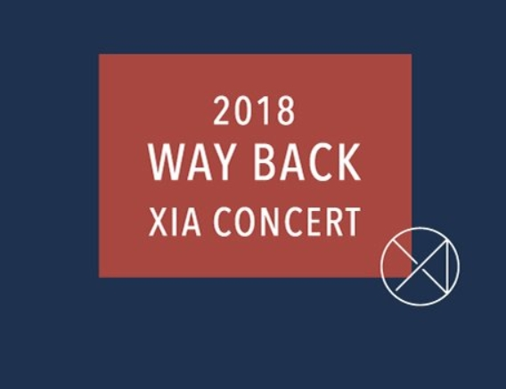 2018 WAY BACK XIA CONCERT