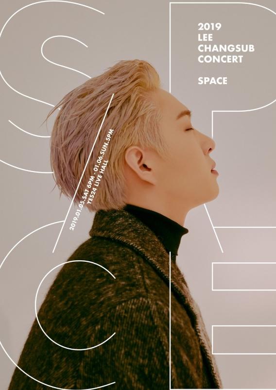 2019 이창섭 단독콘서트 <SPACE>