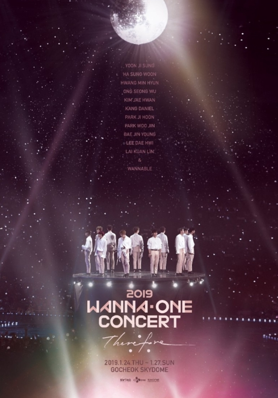 WANNAONEコンサート2019 Wanna One Concert [Therefore]