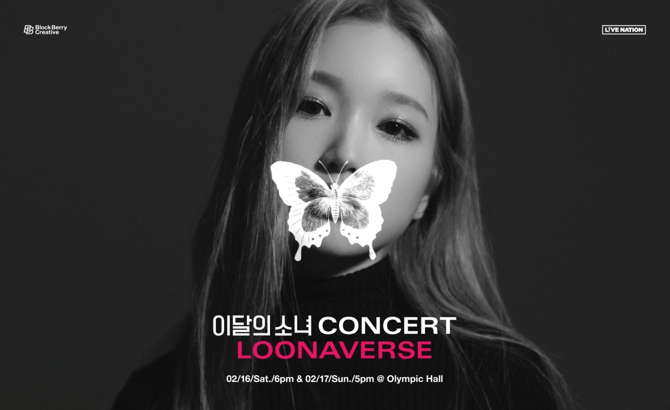 이달의 소녀LOOΠΔ Concert[LOOΠΔVERSE]