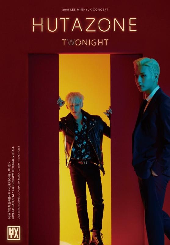 2019 이민혁 단독콘서트 [HUTAZONE : 투나잇]