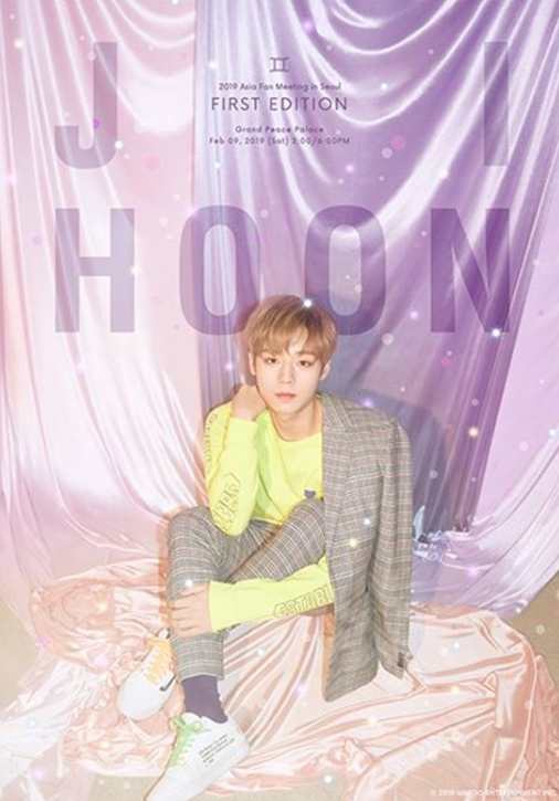 PARK JIHOON 2019 ASIA FAN MEETING IN SEOUL[FIRST EDITION]チケット代行