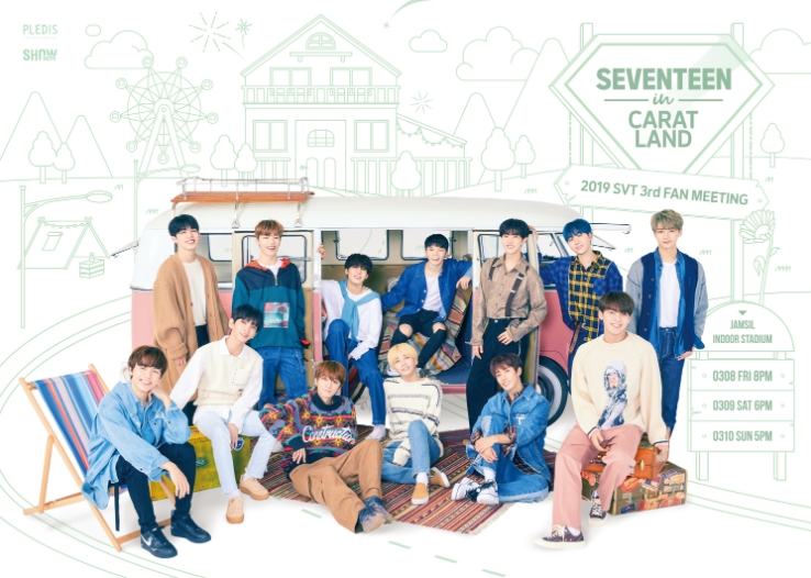 2019 SVT 3rd FAN MEETING 〈SEVENTEEN in CARAT LAND〉 チケット代行