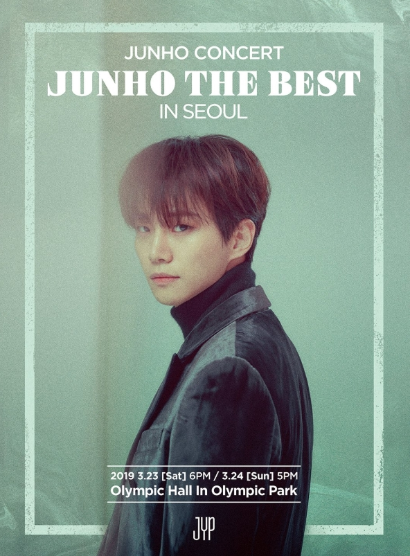 2PM JUNHO SOLO CONCERT <JUNHO THE BEST IN SEOUL>チケット代行