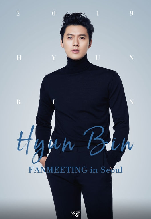 LOG INTO THE SPACE -2019 HYUN BIN FAN MEETING TOUR-チケット代行