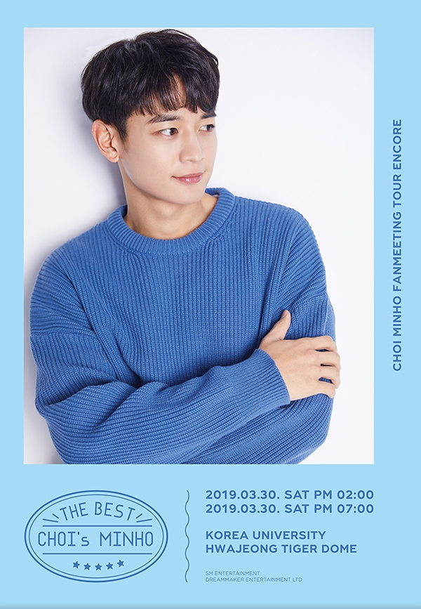 CHOI MINHO FANMEETING TOUR ENCORE -The Best CHOI's MINHO-チケット代行