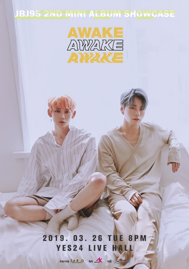 JBJ95 2nd MINI ALBUM [AWAKE] SHOWCASE チケット代行