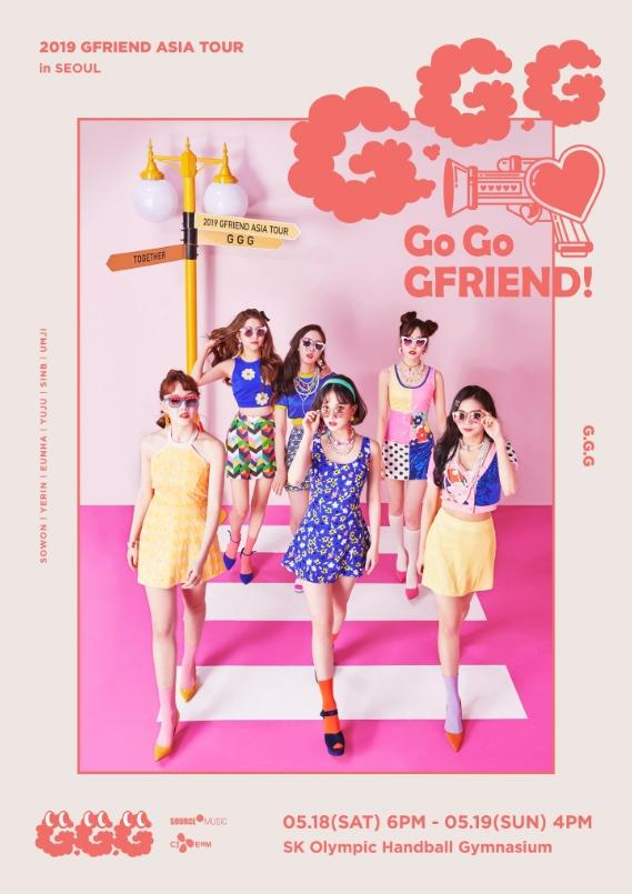 2019 GFRIEND ASIA TOUR [GO GO GFRIEND!] in SEOULチケット代行