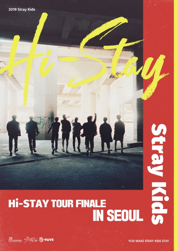 HI-STAY TOUR FINALE IN SEOULチケット代行