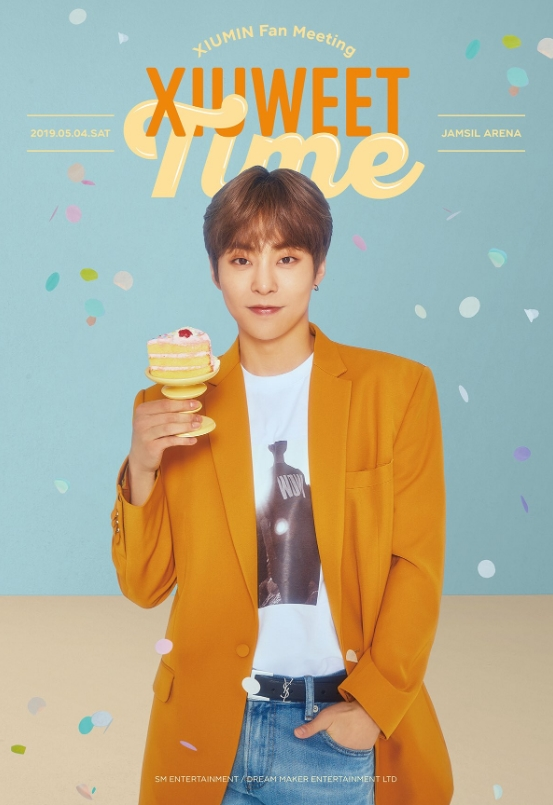 XIUMIN Fan Meeting [Xiuweet Time] チケット代行
