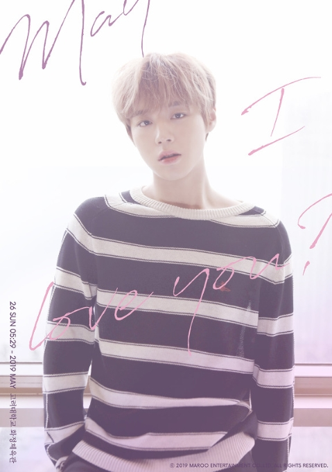 PARK JIHOON BIRTHDAY PARTY[May I Love you?]チケット代行