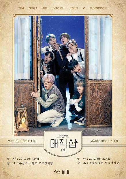 BTS 5TH MUSTER [MAGIC SHOP]チケット代行