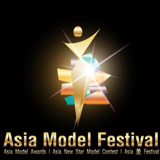 2019 Asia Model Awardsチケット代行