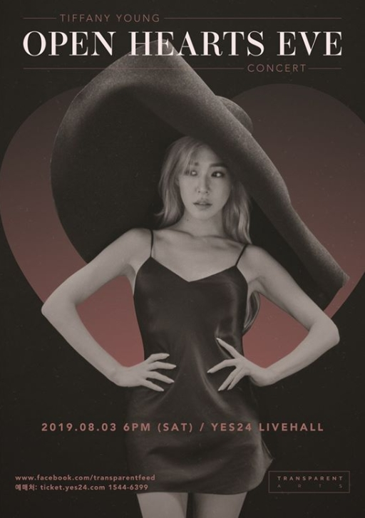 TIFFANY YOUNG OPEN HEARTS EVEチケット代行