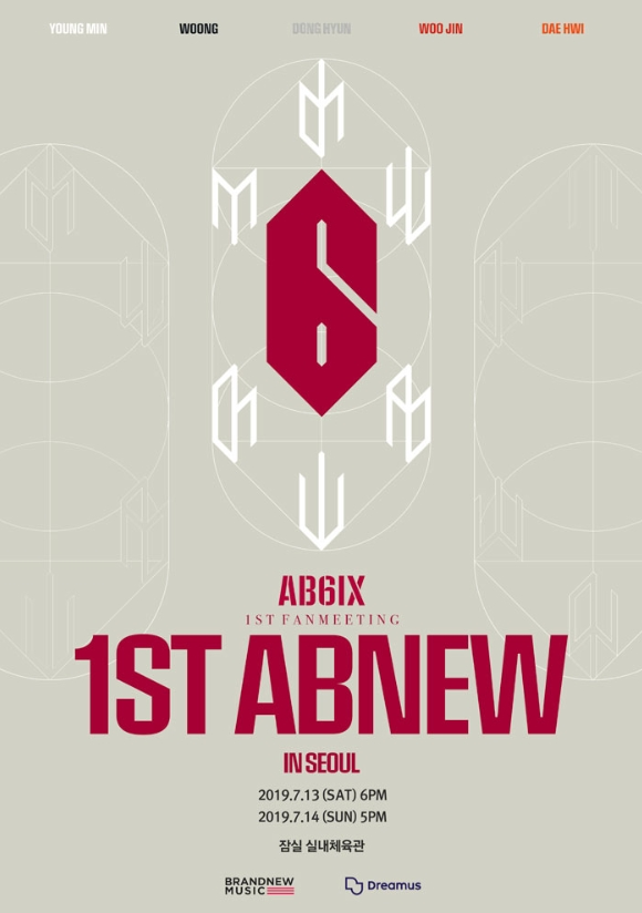 AB6IX 1ST FANMEETING [1ST ABNEW] IN SEOULチケット代行