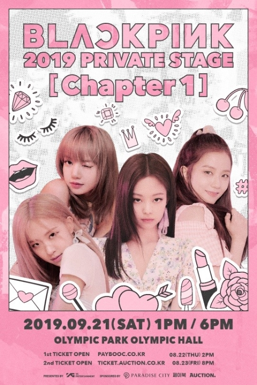 BLACKPINK 2019 PRIVATE STAGE [Chapter 1] チケット代行