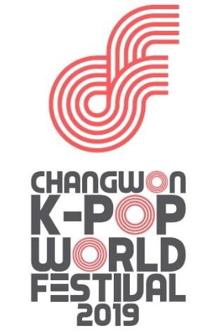 2019年10月11日(金)に韓国昌原スポーツパークメイン競技場にて開催される2019昌原K-POPワールドフェスティバル「CHANGWON K-POP WORLD FESTIVAL」チケット代行チケット代行