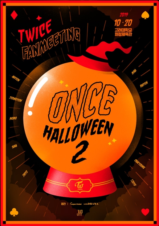 TWICE FANMEETING ONCE HALLOWEEN 2チケット代行