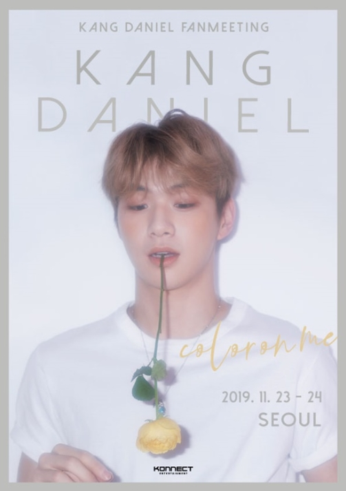 KANG DANIEL FAN MEETING : COLOR ON ME IN SEOULチケット代行