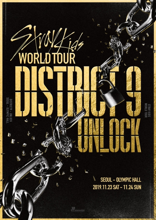 Stray Kids(스트레이 키즈) World Tour 'District 9 : Unlock'チケット代行