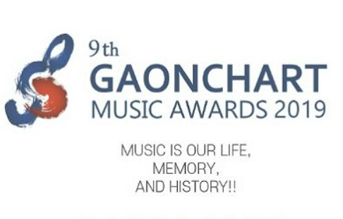 9th GAONCHART MUSIC AWARDS 2019チケット代行