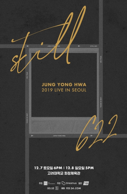 2019 JUNG YONG HWA LIVE STILL 622 IN SEOULチケット代行