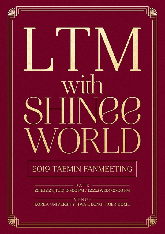 2019 TAEMIN FANMEETING [LTM with SHINee WORLD]チケット代行