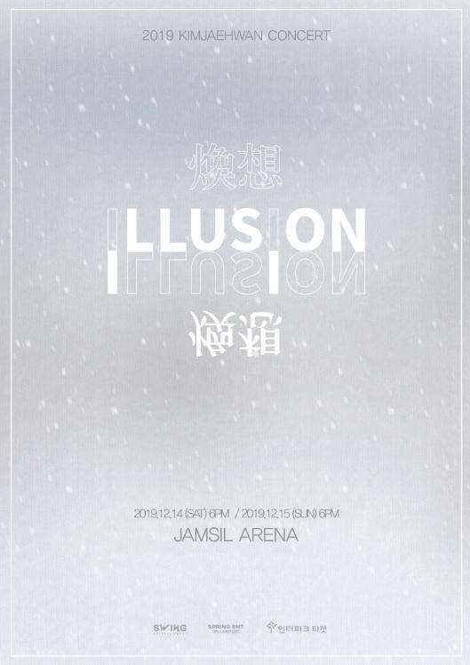 2019 KIM JAE HWAN CONCERT illusion; 煥想チケット代行