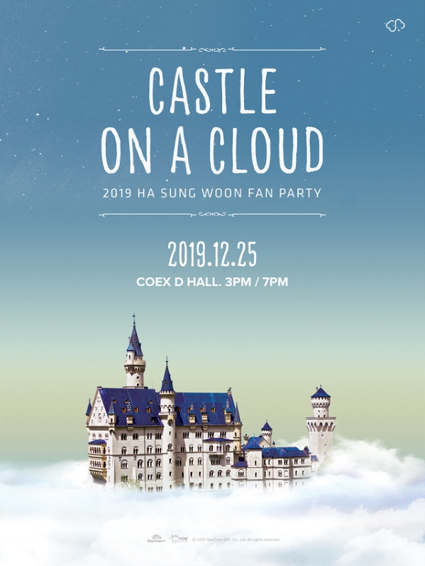 하성운(HA SUNG WOON) FAN Party CASTLE ON A CLOUDチケット代行