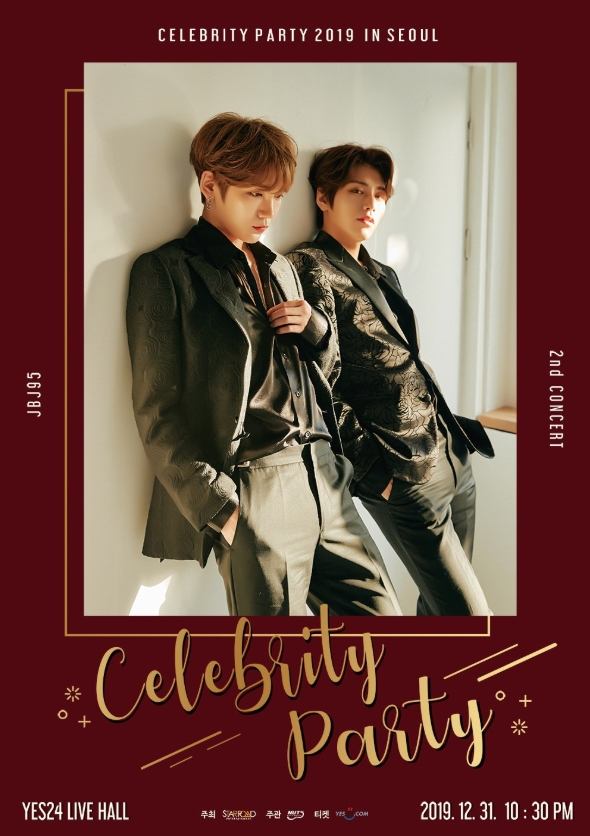 JBJ95 2nd CONCERT[CELEBRITY PARTY 2019]in SEOULチケット代行