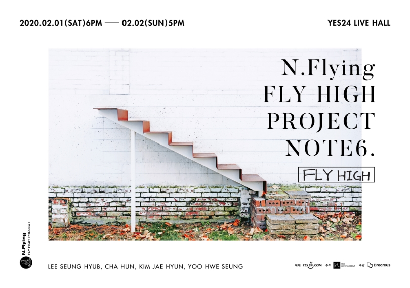 N.Flying FLY HIGH PROJECT NOTE 6. FLY HIGHチケット代行