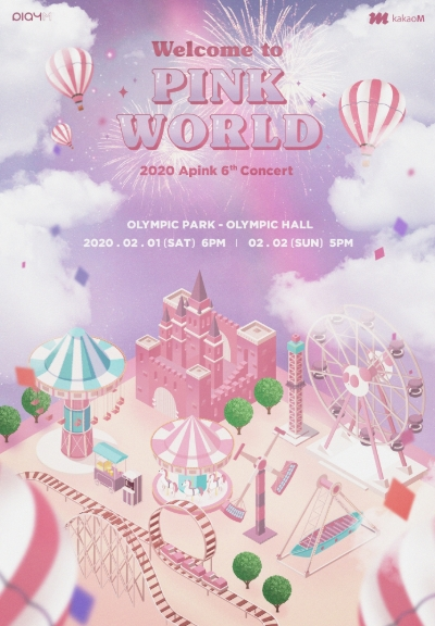 2020 Apink 6th Concert 〈Welcome to PINK WORLD〉 チケット代行