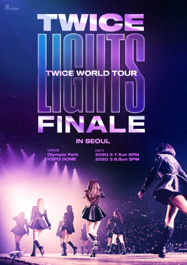 TWICE WORLD TOUR TWICELIGHTS in Seoul Finaleチケット代行