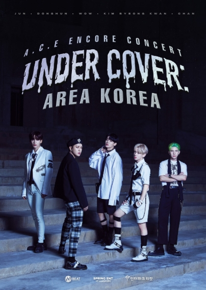 A.C.E ENCORE CONCERT [UNDER COVER : AREA KOREA]チケット代行