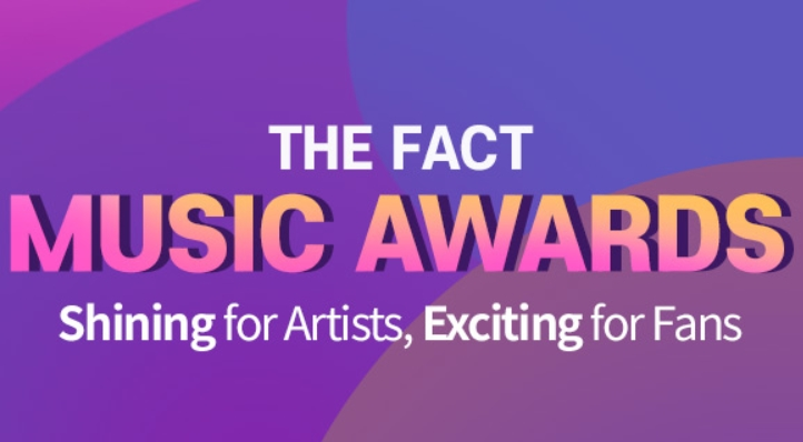 THE FACT MUSIC AWARDSチケット代行