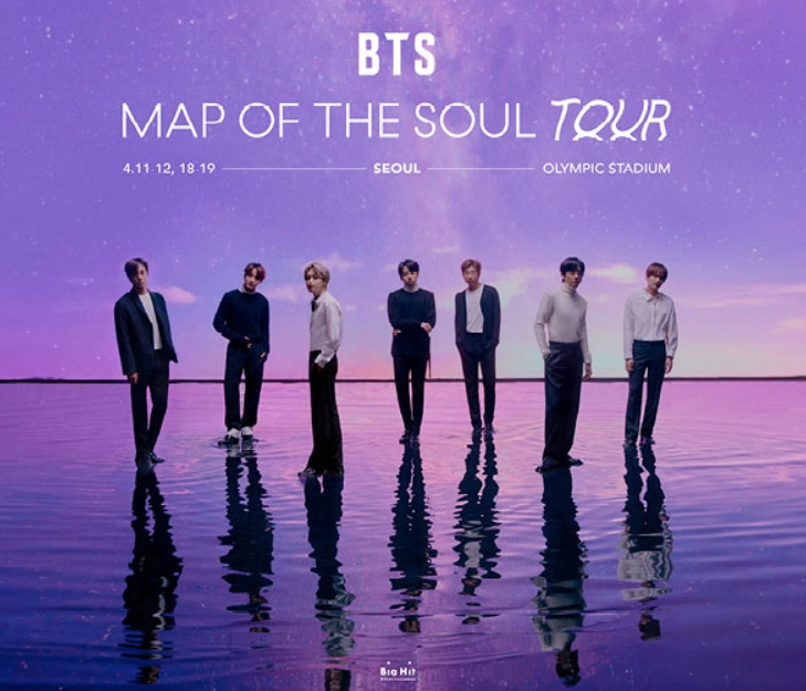 BTS MAP OF THE SOUL TOUR - SEOULチケット代行