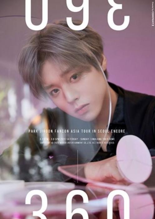 PARK JI HOON FANCON ASIA TOUR [360] IN SEOUL ENCOREチケット代行