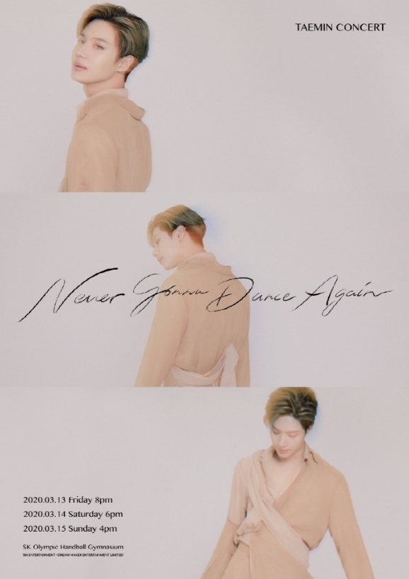 TAEMIN CONCERT - Never Gonna Dance Againチケット代行