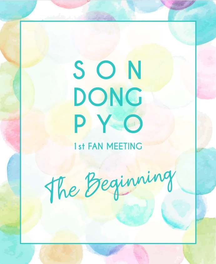 SON DONG PYO 1st FAN MEETING 〈The Beginning〉チケット代行