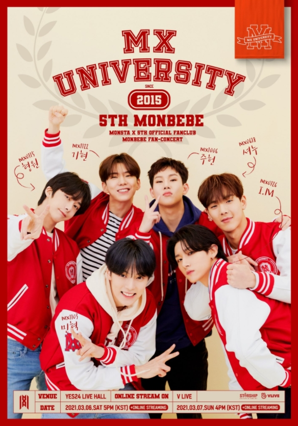 MONSTA X 5th OFFICIAL FANCLUB MONBEBE FAN-CONCERT〈MX UNIVERSITY〉チケット代行